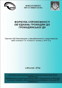 Документ Microsoft Office Publisher (2)
