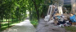 clean_kiev