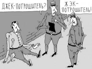 dzhek_4d25985aed129