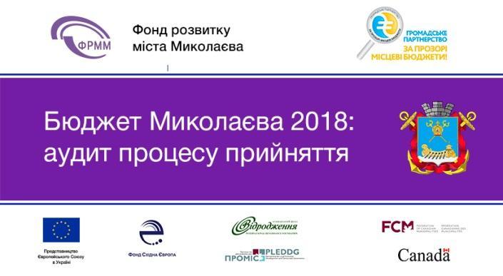 media-20180212